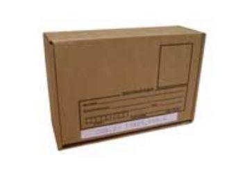 Caixa de Papelão Correio Nº2- 17cmx25,5cmx8,6cm