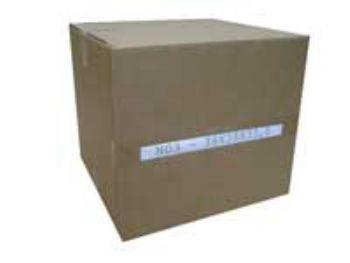 Caixa de Papelão N03- 38cmx38cmx33,5cm