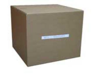 Caixa de Papelão Nº06- 60cmx60cmx50cm
