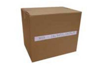 Caixa de Papelão Nº09- 24,5cmx33,5cmx28,5cm