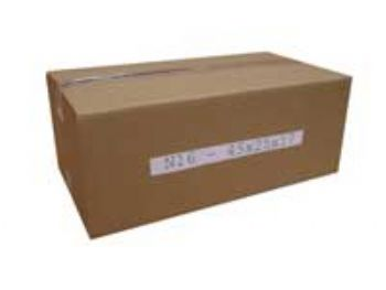 Caixa de Papelão Nº17- 57cmx86,5cmx39,5cm