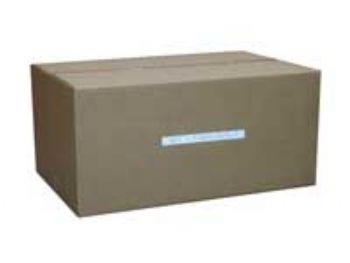 Caixa de Papelão Nº18 - 63,5cmx101cmx40,5cm