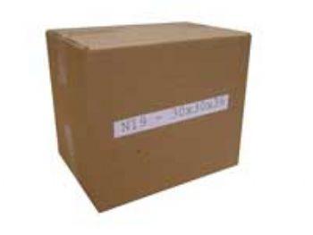 Caixa de Papelão Nº19- 30cmx30cmx36cm